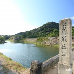 《山口》史跡萩城跡を訪ねて