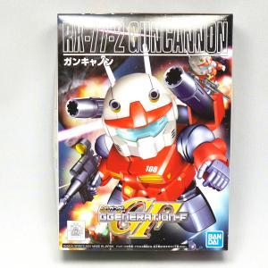 BB戦士 RX-77-2 GUNCANNON ガンキャノン【製作記01】