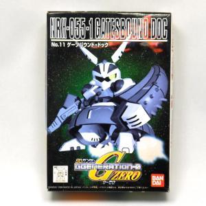 SDガンダム NRX-055-1 GATESBOUND DOC ゲーツバウンド・ドック【製作記01】