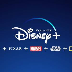 Disney +デイズニープラスが英語学習に効果的!お薦め作品ランキング