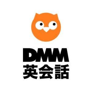 DMMオンライン英会話の料金や教材、講師、口コミを実際に体験して徹底解明!