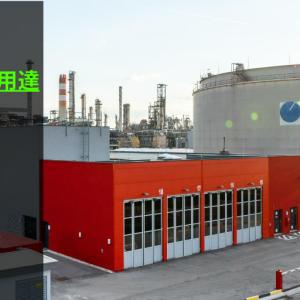 【タイ株】世界の「TOYOTA」御用達!最大工業団地AMATA3.41%