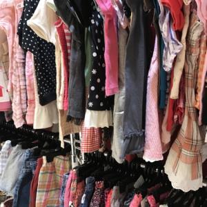 浜松市では子供服中心のフリーマーケットがある!交換イベントも活用しよう