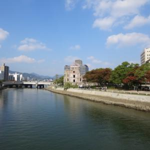 広島県太田川で無料の潮干狩りが出来る!無料だから気を付けたいルールあり