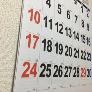 広島での潮干狩りには潮カレンダーを活用しよう|潮干狩り場4選もご紹介
