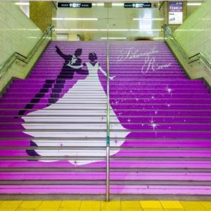 【宝塚音楽学校入学式】2020年度はコロナ影響で異例づくめ!式典の様子を徹底調査