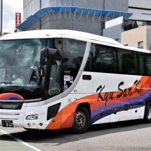 今日、宮崎駅で撮影した高速バス