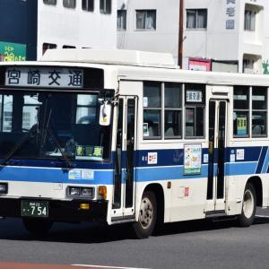 最近リタイヤした宮崎交通のバス
