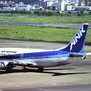 2006年7月11日宮崎空港