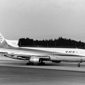 1998年1月16日鹿児島空港