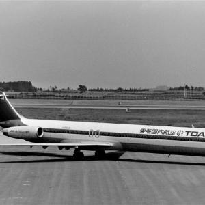 1983年9月15日鹿児島空港