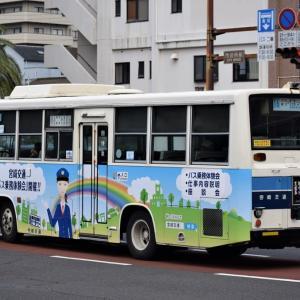 2018年10月に宮崎市で撮影したバス