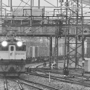 1990年2月23日東海道本線・京都駅