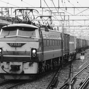 1990年2月23日東海道本線・京都駅 その2