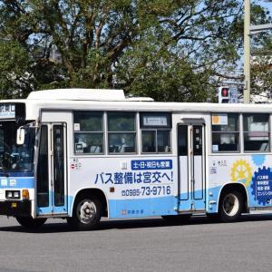 2008年10月に撮影した宮崎交通のバス その3