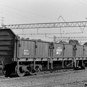 国鉄貨車 №1