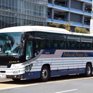 羽田空港で撮影したバス(2019年9月26日)その2