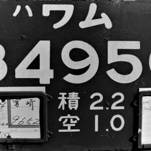貨車荷票 №11