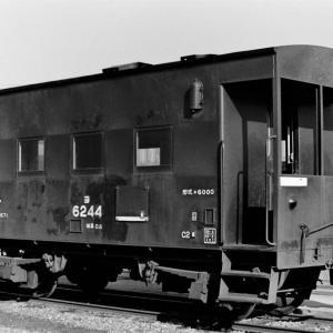 国鉄貨車 №24(車掌車2)