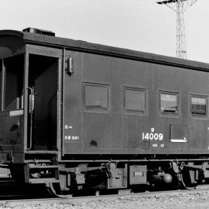 国鉄貨車 №28(車掌車・緩急車)