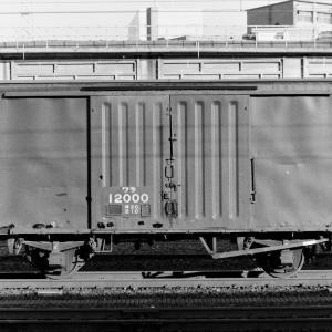 国鉄貨車 №29