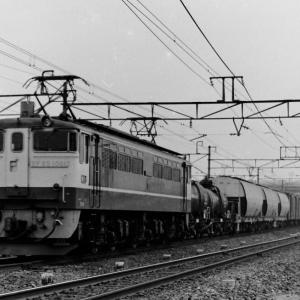 新鶴見操車場 №2(1981年2月)