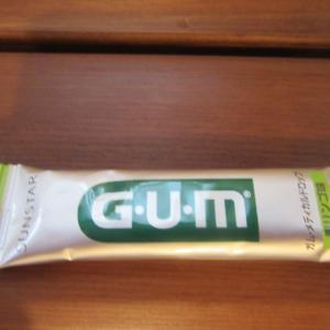 【ガム メディカルドロップ レビュー】口臭や虫歯を予防するメディカルドロップを買ってみた!【口コミ】【新型コロナウイルス対策】
