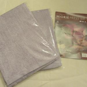 【ホテルスタイルタオル 口コミ】自由に色を選べる大きめのタオルを買ってみた!【楽天】【バスタオル】【ヒオリエ】