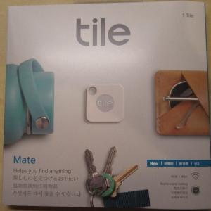 【Tile mate レビュー】!大事なものをなくさないためのおすすめガジェットを試してみた!【紛失防止】【スマートトラッカー】
