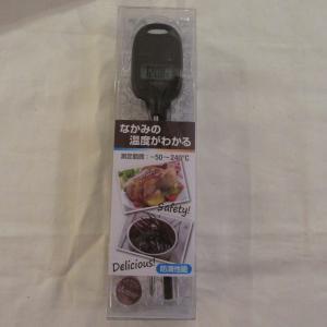 【タニタ 料理用温度計 レビュー】コスパの良い料理用温度計を試してみた!【スティック温度計】【TT-583】