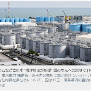 日本の原子力事故で発生した汚染水の処理について