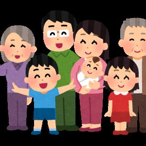 『児童や家庭に対する支援と児童・家庭福祉制度』要点のつかみ方とレポートの書き方を解説!