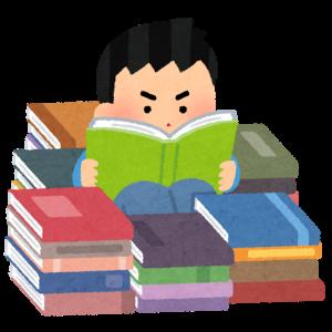 合格力優先! 社会福祉士国家試験対策本 ベスト3 (2020)とその活用方法を徹底解説!!