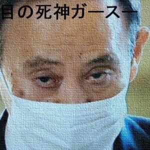 五輪続行、政府も東京都も狂うている!