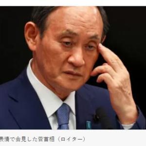 今の感染拡大を招いているのは菅総理自身だ