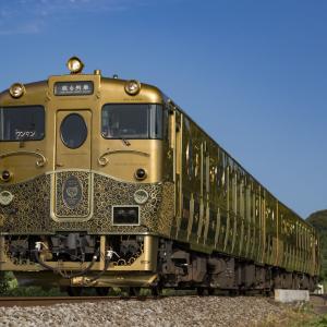 Go toトラベル対象ツアー【或る列車】憧れの列車で行く九州の旅。ハウステンボス&高級旅館に宿泊する3日間。