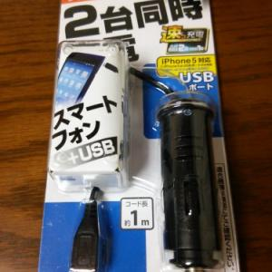 車用USB充電器 TP-168