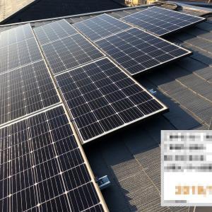 太陽光発電 QCells 4.95KW 導入。業者はリコアスさん