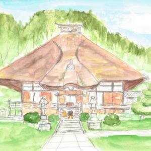 八葉山 浄蓮寺