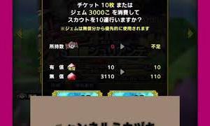 【ドラクエタクト】ドラクエ3激熱だぜえええ!!飲みます!!