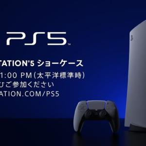 【PS5】PS5予約生放送&ドラクエタクト闘技場!【ドラクエタクト】