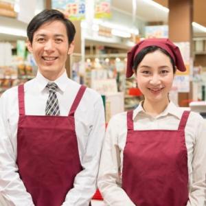 【2020年完全版】店長を確実に辞める方法!