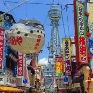 大阪府内のおすすめ退職代行サービス8社・労使問題に強い弁護士事務所一覧はこちら!