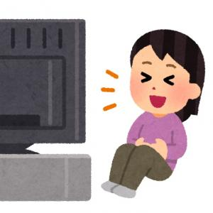 動画配信、苦し〜!