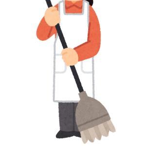 9月24日は『掃除の日』。掃除の5功徳とは?