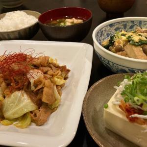 【昨日の晩ごはん☆回鍋肉をおいしくつくるコツ♪】