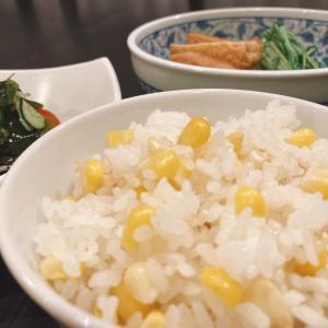 【昨日の晩ごはん☆今が旬!とうもろこしご飯!】