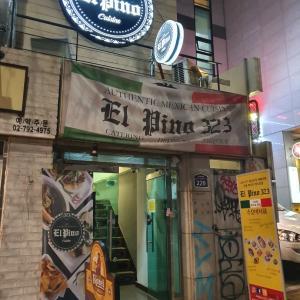 ソウルでは一番本格的なメキシコ料理?♡