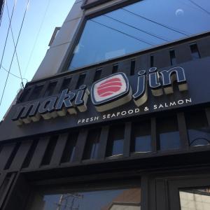 新沙にある日本食屋さん( *´艸`)