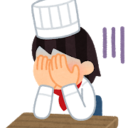料理に対するモチベーションの個人差を感じました。